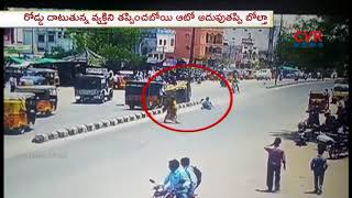 Massive Road Mishap in Adilabad | Women Ends Life | CVR NEWS - CVRNEWSOFFICIAL