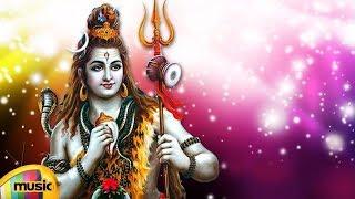 Lord Shiva Songs | Paavanamayi Song | Telugu Devotional Songs 2018 | Mango Music - MANGOMUSIC