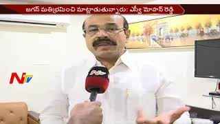 Kurnool MLA SV Mohan Reddy Face to Face || Fires on YS Jagan || NTV - NTVTELUGUHD