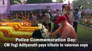 video : Yogi ने पुलिस स्मृति दिवस Occasion मौके जान गंवाने वाले Policemen को दी श्रद्धांजलि