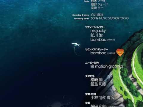 ErogeTrailers - Iris motion gr...