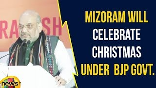 Amit Shah Says Mizoram Will Soon Witness Corruption Free, Pro Development Government | Mango News - MANGONEWS
