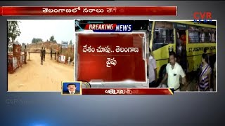 Election Results 2018 | Tight Security at Counting Centers in Adilabad Dist | CVR News - CVRNEWSOFFICIAL