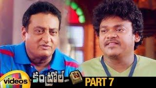 CTRL C Latest Telugu Horror Movie HD | Disha Pandey | Prudhviraj | Shakalaka Shankar | Hema | Part 7 - MANGOVIDEOS