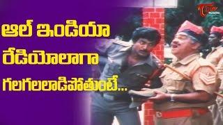 ఆలిండియా రేడియో లాగ గలగల లాడిపోతుంటే…| Telugu Movie Comedy Scenes Back to Back | TeluguOne - TELUGUONE