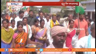 Congress Candidate Rega Kantha Rao Election Campaign In Pinapaka Constituency | iNews - INEWS