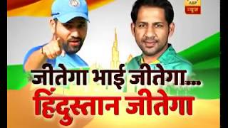 Asia Cup 2018: Will Team India be able to defeat Pak for the second time to grab the ticke - ABPNEWSTV