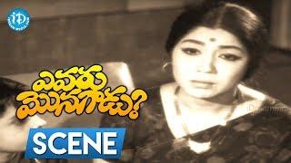 Evaru Monagadu Movie Scenes - Goons Attacks On Kantha Rao || Rajasri || - IDREAMMOVIES