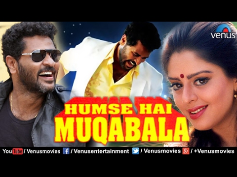 Humse Hai Muqabala | Hindi Movies 2017 Full Movie | Prabhu Deva Movies | Latest Bollywood Movies - يوتيوبات