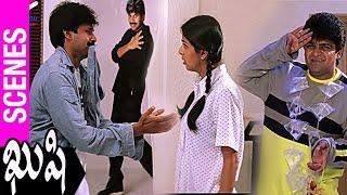Pawan Kalyan & Bhumika Funny Fight | Kushi Movie Comedy Scenes | Ali | Mani Sharma - TELUGUFILMNAGAR
