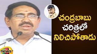 Minister Narayana Says CM Chandrababu Only Vision Is To Develop AP | TDP latest News | Mango News - MANGONEWS