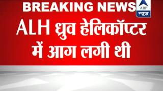 Air Force's chopper crashes in Uttar Pradesh killing all seven on-board - ABPNEWSTV