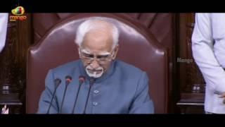 Rajya Sabha Paid Homage To Martrys of Quit India Movement | 75th Anniversary Of Quit India Movement - MANGONEWS