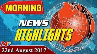 Morning News Highlights || 22nd August 2017 || NTV - NTVTELUGUHD
