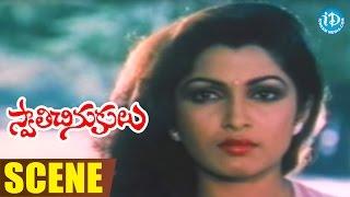 Swathi Chinukulu Movie Scenes - Ramya Krishnan Teasing Suresh || Sharat Babu || Vanisri - IDREAMMOVIES