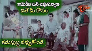 Rajendra Prasad Set Matches for Beggers Comedy Scene || TeluguOne - TELUGUONE