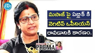 Public Has Bad Opinion On Massage Therapist - Vijayalakshmi || Dialogue With Prema - IDREAMMOVIES