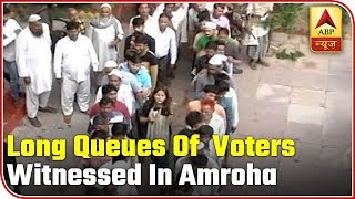 Long queues of voters witnessed in Amroha - ABPNEWSTV