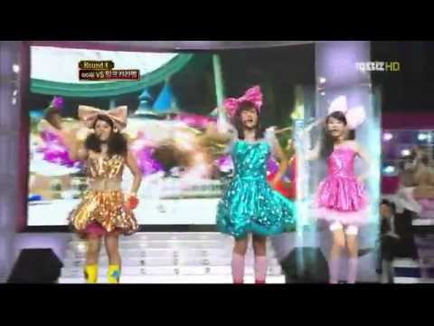 Milk Caramel - Magic Boy (DongHo, DongJun, SungJong)