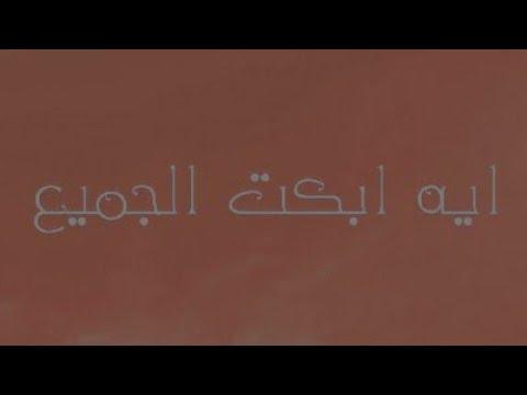 أروع روائع الشيخ ماهر المعيقلي سورة البقرة كاملة  Mahir Al Muaiqly