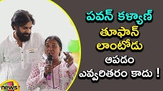 Pawan is Power Says Telangana Common Women | Pawan Kalyan Speech | Independence Day | Mango News - MANGONEWS