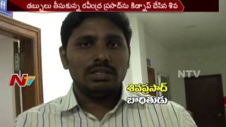 Shocking Things Out in Pet Basheerabad SI Issue || Issued Bail to SI || Suspects on Victim || NTV - NTVTELUGUHD