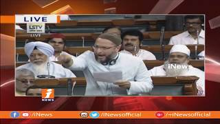 MP Asaduddin Owaisi Speech In Lok Sabha | No Confidence Motion Debate In Parliament | iNews - INEWS