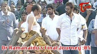 Dr Ramanaidu's Final Journey | 05 - TELUGUONE
