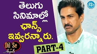 Movie Artist & Cardiologist Dr.Bharath Reddy Full Interview - Part #4 || Dil Se With Anjali - IDREAMMOVIES