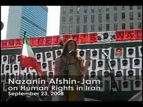 Nazanin Afshin Jam about Child Executions in Iran