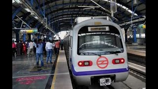 In Graphics: Delhi Metro cards can be used for feeder buses, paying parking charges - ABPNEWSTV