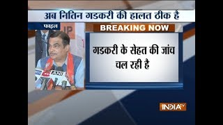 Nitin Gadkari faints during event in  Maharashtra's Ahmednagar - INDIATV