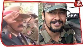 Pulwama मुठभेड़ में शहीद हुए Major Dondial और शहीद Ajay Kumar को श्रद्धांजलि - AAJTAKTV