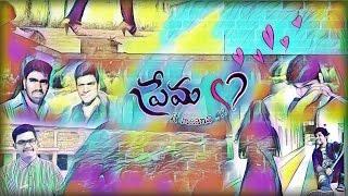 """""""Prema"""" Telugu shortfilm... - YOUTUBE"""