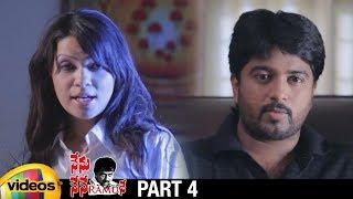Nenu Nene Ramune Latest Telugu Movie HD | RGV | Sai Venkat | Sandeepthi | Krishnudu | Part 4 - MANGOVIDEOS