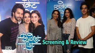 Madhuri Dixit 'Bucket List' Screening & Review - IANSINDIA