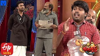 Adhire Abhi and Team Performance Promo - 6th February 2020 - Jabardasth Promo - MALLEMALATV