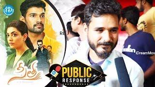Sita Movie Public Response || Bellamkonda Sai Srinivas || Kajal Aggarwal || Teja - IDREAMMOVIES