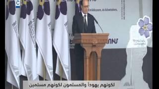 فيديو.. الرئيس الفرنسي: نرفض أي مجازر ضد الإنسانية