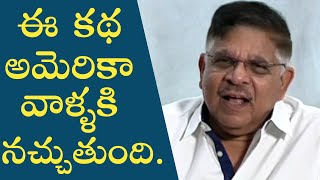 Allu Aravind Speech @ Prati Roju Pandage Movie Song Press Meet | Sai Dharam Tej | TFPC - TFPC