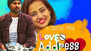 Love address telugu short film |part 01 |shiva b| - YOUTUBE