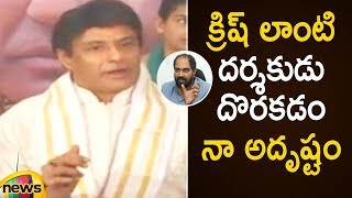 Balakrishna Appreciated Director Krish in Katahanayakudu Team Press Meet | Tirupati | Mango News - MANGONEWS