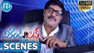 Week End Love Movie Scenes || Srihari, Ravi Varma discuss on Project Works - IDREAMMOVIES