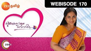Nenjathai Killathey : Episode 163 - 26th February 2015