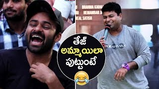 Music Director Thaman Making Hilarious Fun About Sai Dharam Tej | Jawaan | TFPC - TFPC