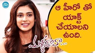 I Am interested To Work With That Hero - Aakanksha Singh || #MalliRaava || Talking Movies - IDREAMMOVIES