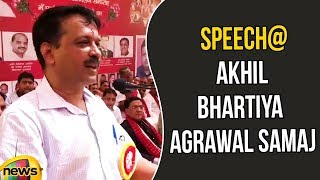 Arvind Kejriwal Speech at Akhil Bhartiya Agrawal Samaj ,Jind   Kejriwal Latest News   Mango News - MANGONEWS