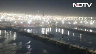 रोशनी में जगमगाई कुंभ नगरी - NDTVINDIA
