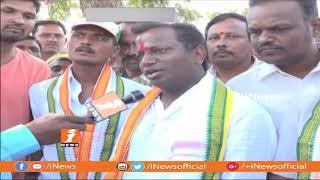 People Won't Accept KCR Family Rule in Telangana | Balkonda Congress Candidate Anil Kumar | iNews - INEWS