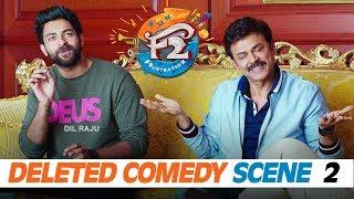 F2 Deleted Comedy Scene 2 - Venkatesh, Varun Tej, Tamannah, Mehreen - DILRAJU